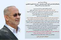 الحاج علي الزين.. من عمل انمائي مقاوم إلى آخر، خدمةً للناس والمجتمع